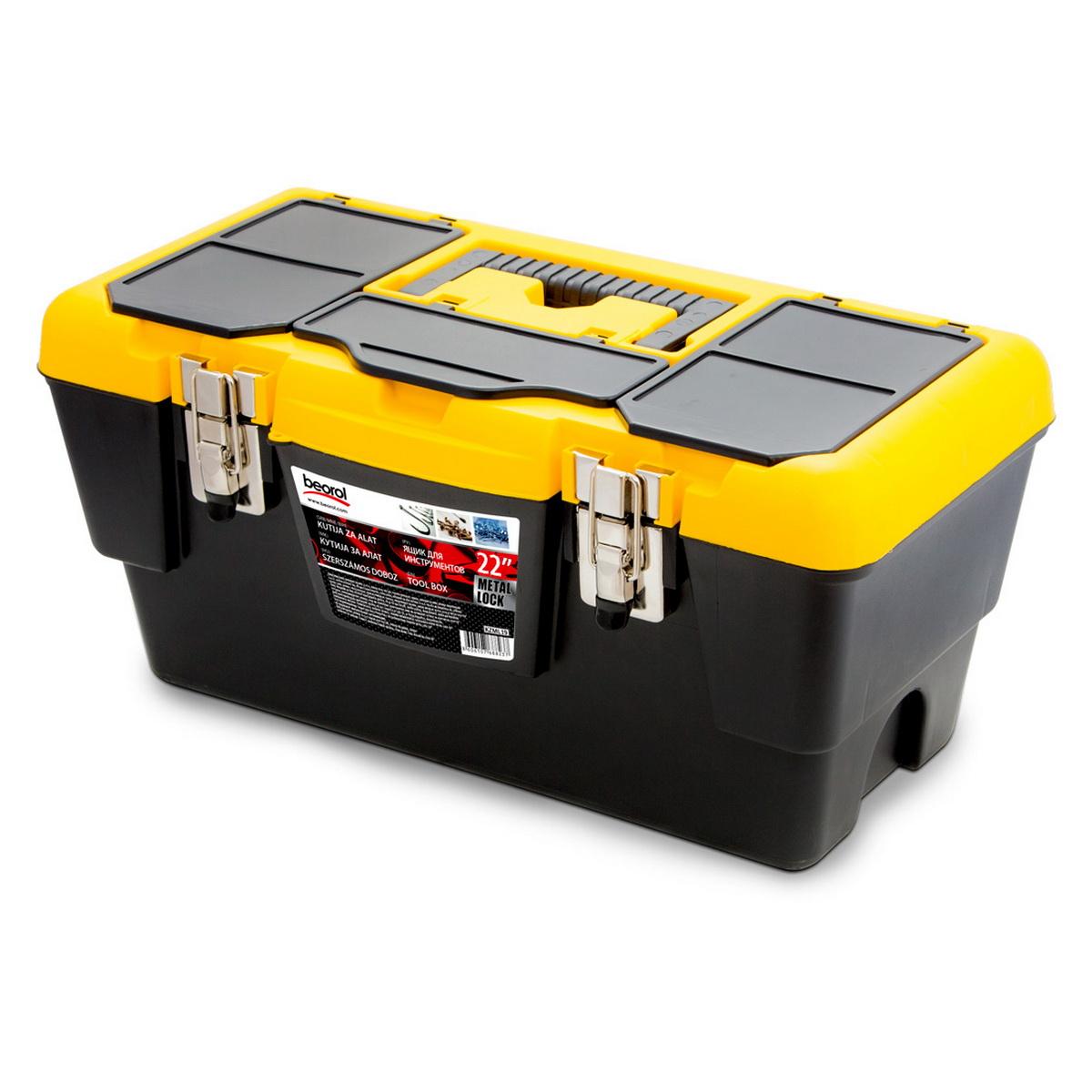 SIERRA GLOVE BOX LOCK 9790